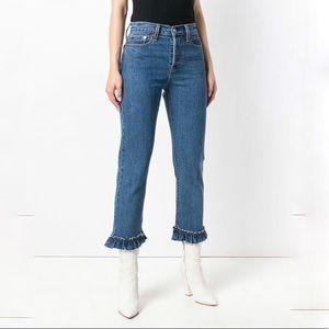 Levi's Wedgie Straight Fit Ruffle Hem Jeans